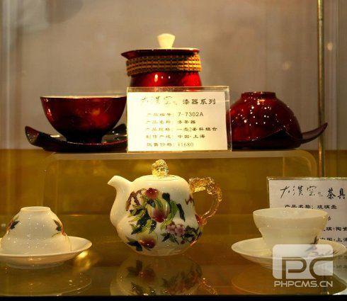 漆器系列和茶具